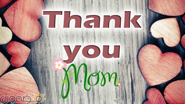 أحبك أمي 2 اجمل صور بوستات عيد الأم للفيس