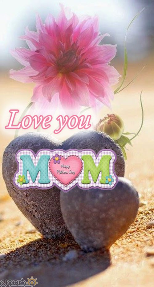أحبك أمي 9 اجمل صور بوستات عيد الأم للفيس