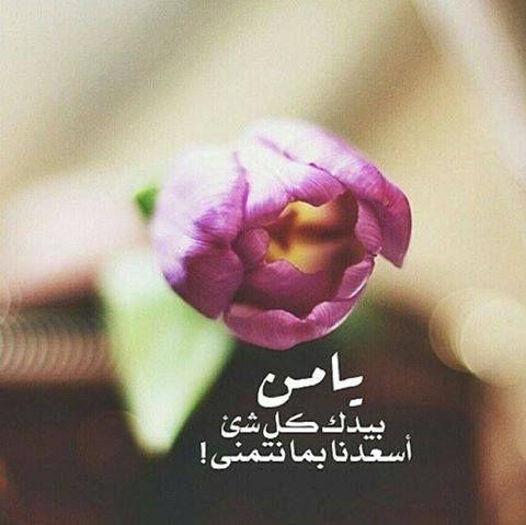 ادعية اسلامية بوستات صور ادعية اسلامية للفيس بوك بوستات مميزة