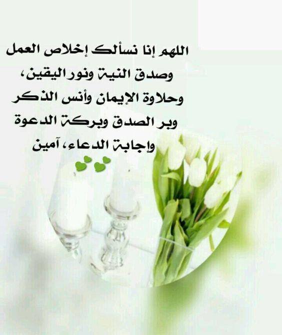 ادعية اسلامية بوست صور ادعية اسلامية للفيس بوك بوستات مميزة