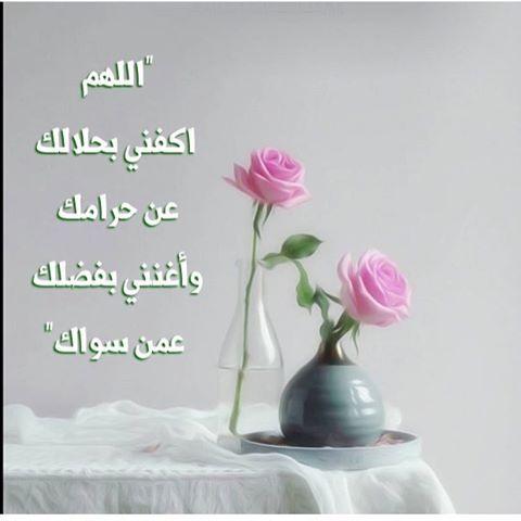 ادعية اسلامية جامدة صور ادعية اسلامية للفيس بوك بوستات مميزة