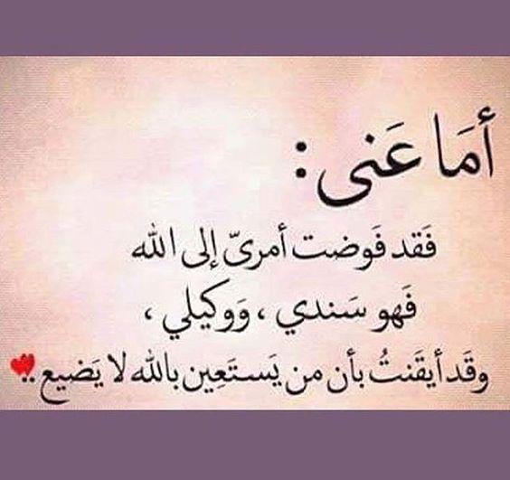 ادعية اسلامية دعاء صور ادعية اسلامية للفيس بوك بوستات مميزة