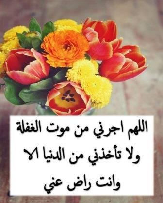 ادعية اسلامية للفيس بوك صور ادعية اسلامية للفيس بوك بوستات مميزة