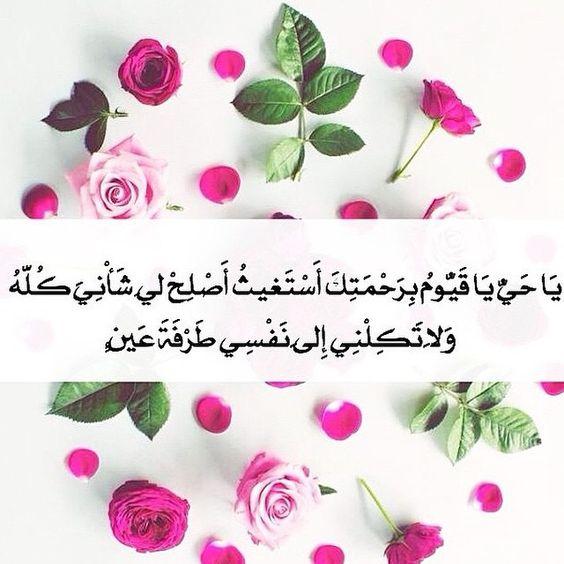 ادعية اسلامية للفيس صور ادعية اسلامية للفيس بوك بوستات مميزة