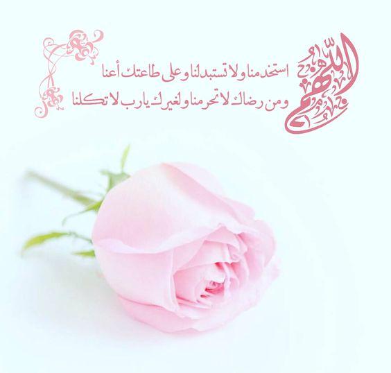 ادعية اسلامية للواتس اب صور ادعية اسلامية للفيس بوك بوستات مميزة