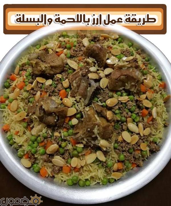 ارز باللحمة والبسلة طريقة عمل ارز باللحمة والبسلة لعزومات رمضان