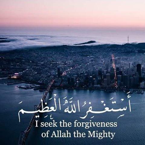 استغفر الله العظيم مترجمة صور استغفر الله العظيم اجمل استغفارات للفيس