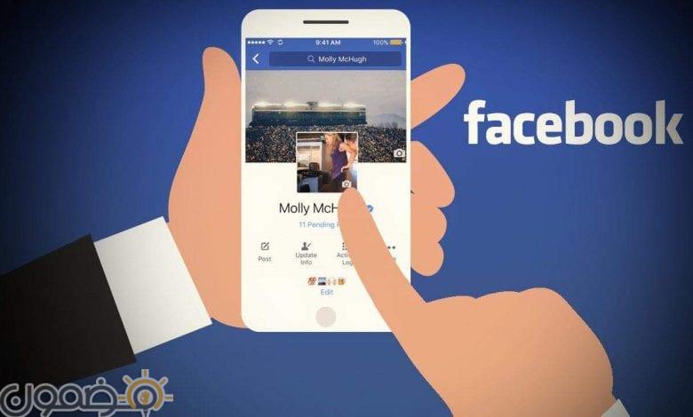 اسماء للفيس بوك