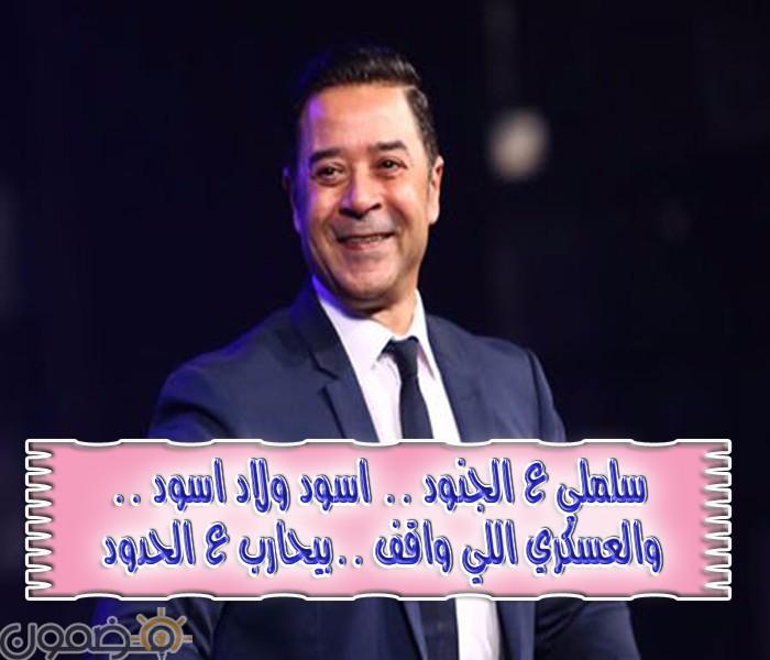 اغنية مدحت صالح كلمات اغنية مدحت صالح الجديدة سلملي ع الجنود سيناء