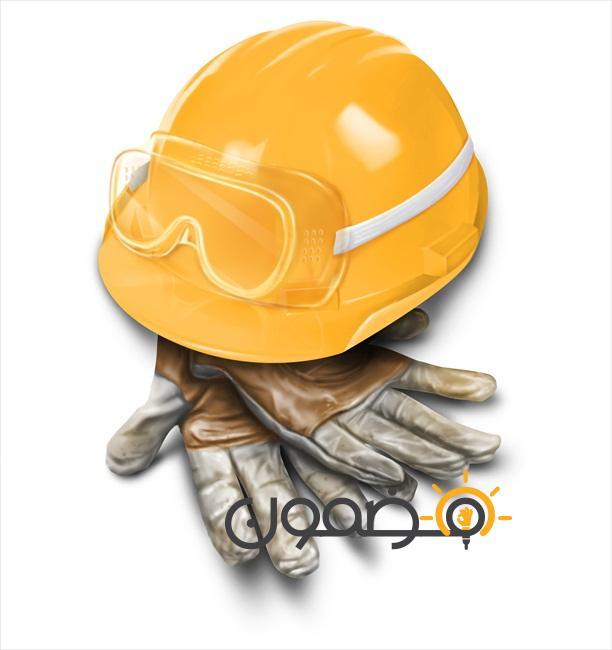 السلامة والصحة المهنية