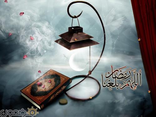 اللهم بلغنا رمضان للفيس بوك 1 اللهم بلغنا رمضان للفيس بوك بوستات مصورة