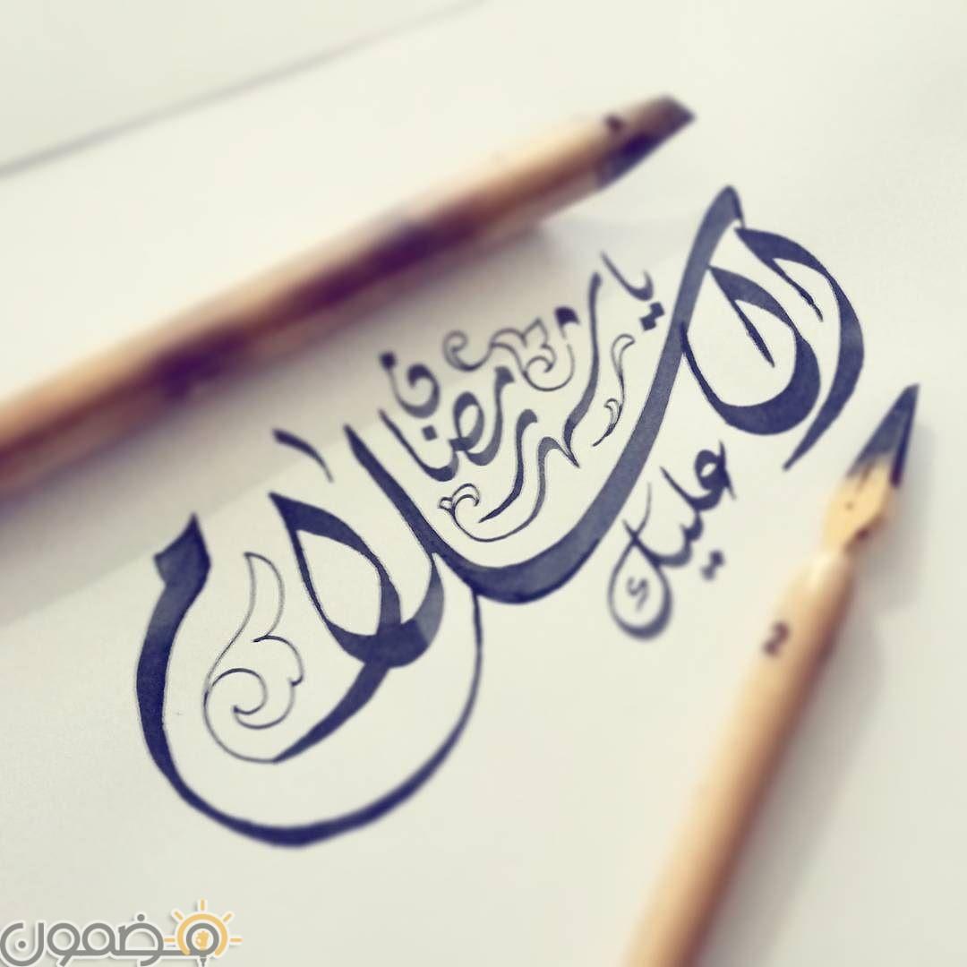 اللهم بلغنا رمضان للفيس بوك 3 اللهم بلغنا رمضان للفيس بوك بوستات مصورة