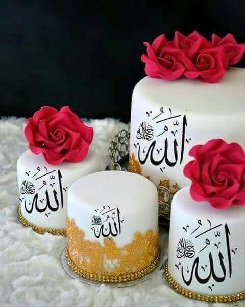 الله الله صور الله لفظ الجلالة جل جلاله وتعالى شأنه