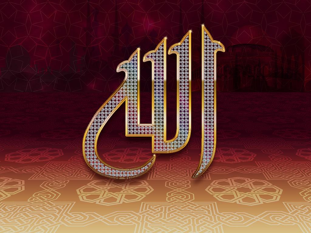 الله جميل صور الله لفظ الجلالة جل جلاله وتعالى شأنه