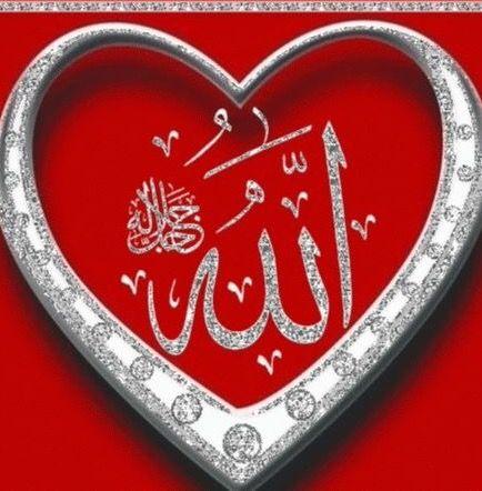 الله رائعة صور الله لفظ الجلالة جل جلاله وتعالى شأنه