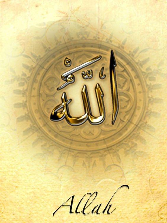 الله hd صور الله لفظ الجلالة جل جلاله وتعالى شأنه
