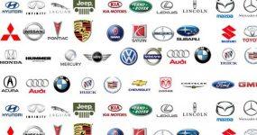 انواع السيارات