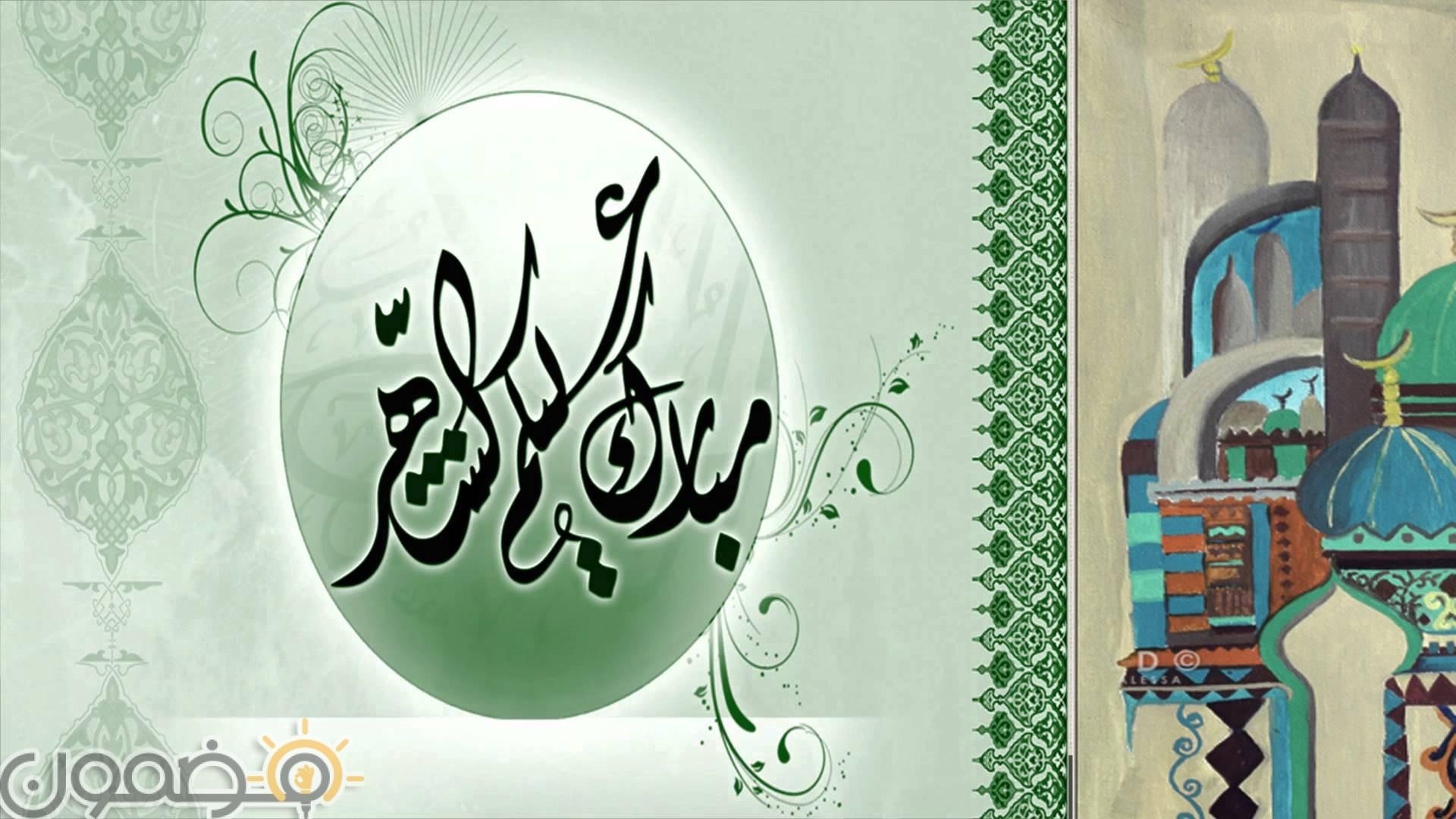 بطاقات مبارك عليكم الشهر 1 صور بطاقات مبارك عليكم الشهر لرمضان