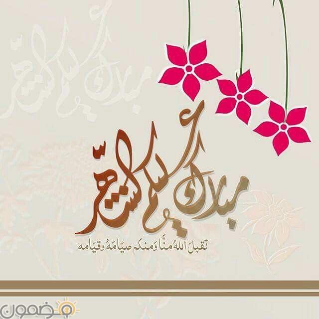 بطاقات مبارك عليكم الشهر 10 صور بطاقات مبارك عليكم الشهر لرمضان