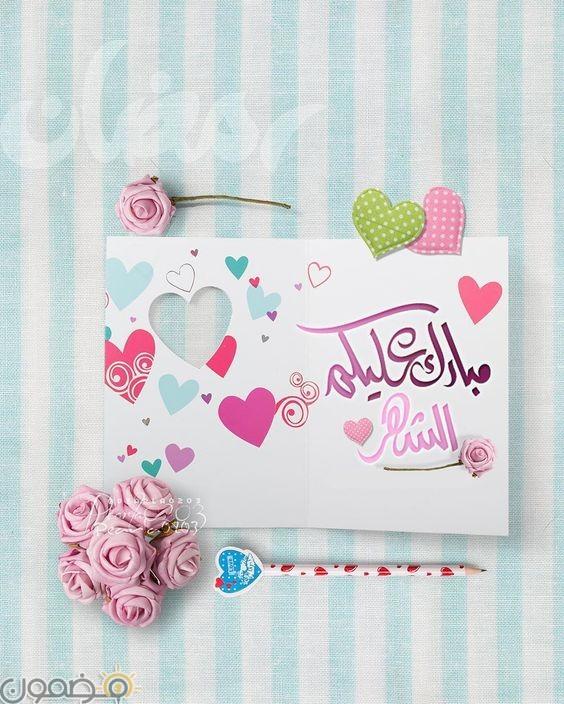 بطاقات مبارك عليكم الشهر 3 صور بطاقات مبارك عليكم الشهر لرمضان