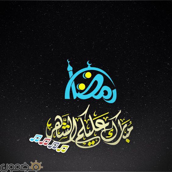 بطاقات مبارك عليكم الشهر 4 صور بطاقات مبارك عليكم الشهر لرمضان