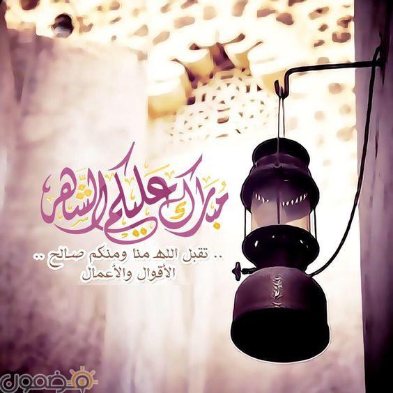 بطاقات مبارك عليكم الشهر 5 صور بطاقات مبارك عليكم الشهر لرمضان