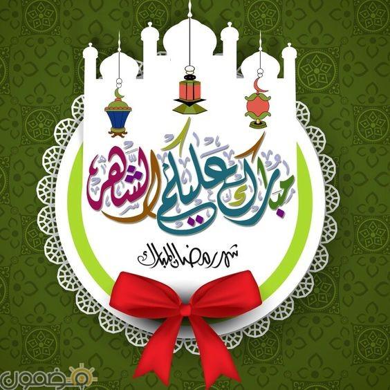 بطاقات مبارك عليكم الشهر 6 صور بطاقات مبارك عليكم الشهر لرمضان