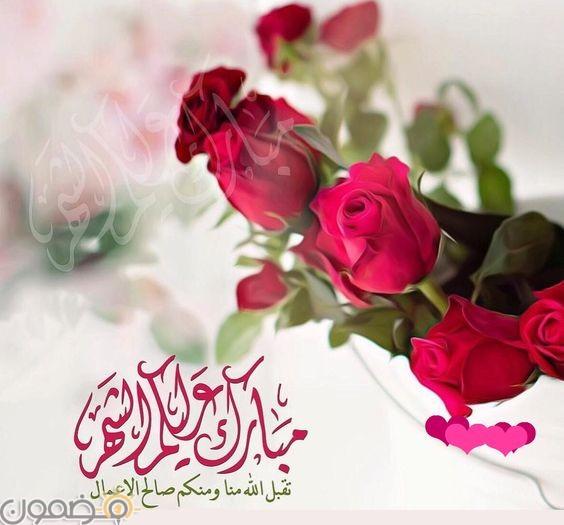 بطاقات مبارك عليكم الشهر 7 صور بطاقات مبارك عليكم الشهر لرمضان