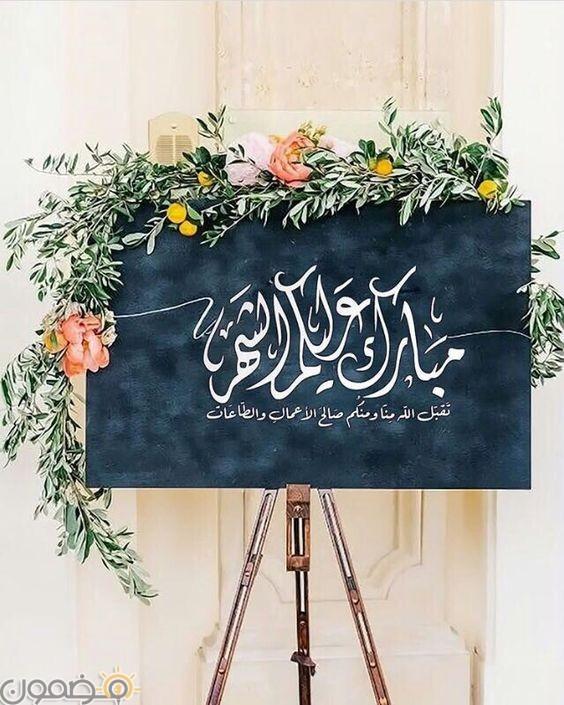 بطاقات مبارك عليكم الشهر 9 صور بطاقات مبارك عليكم الشهر لرمضان
