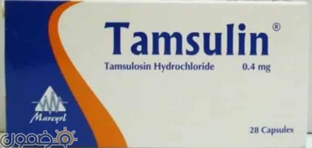 تامسولين