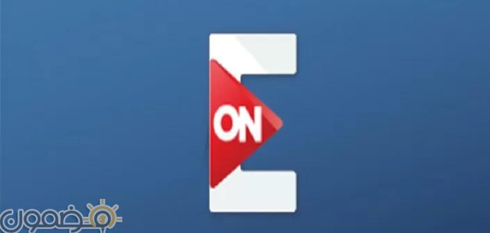 تردد قناة on e