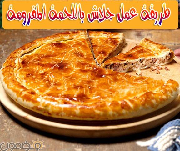 جلاش باللحمة المفرومة طريقة عمل جلاش باللحمة المفرومة وصفات رمضان