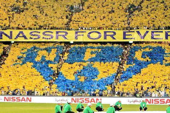 جماهير فريق النصر صور النصر السعودى العالمى خلفيات الجماهير ورمزيات للفيس بوك شعار النصر