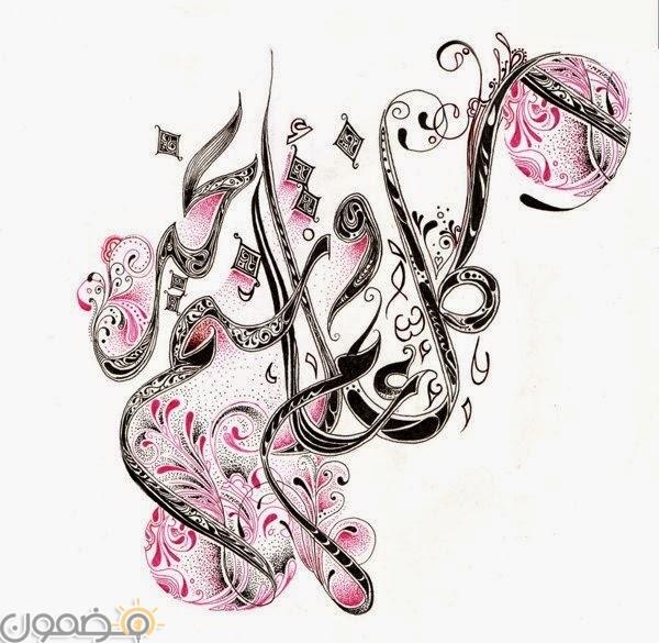 حالات واتس اب عن العيد 3 حالات واتس اب عن العيد عساكم من عواده