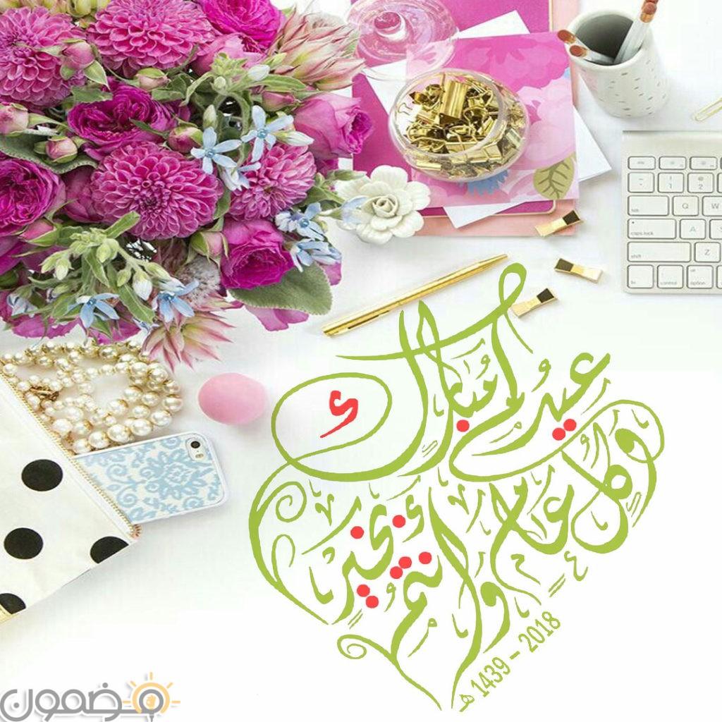 حكم صلاة العيد 1 احكام صلاة العيد