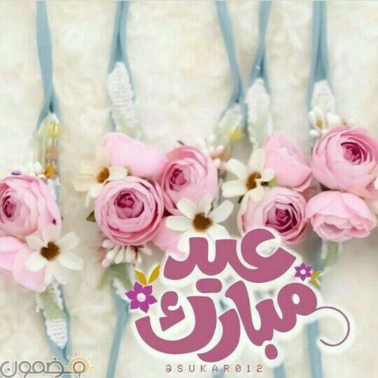 خطبة عيد الفطر 1 خطبة عيد الفطر المبارك