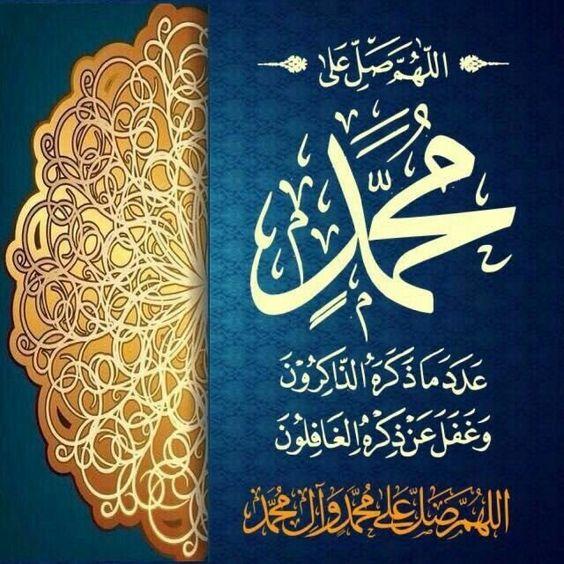 خلفيات اسلامية الصلاة على محمد صور خلفيات اسلامية جميلة للكمبيوتر والجوال