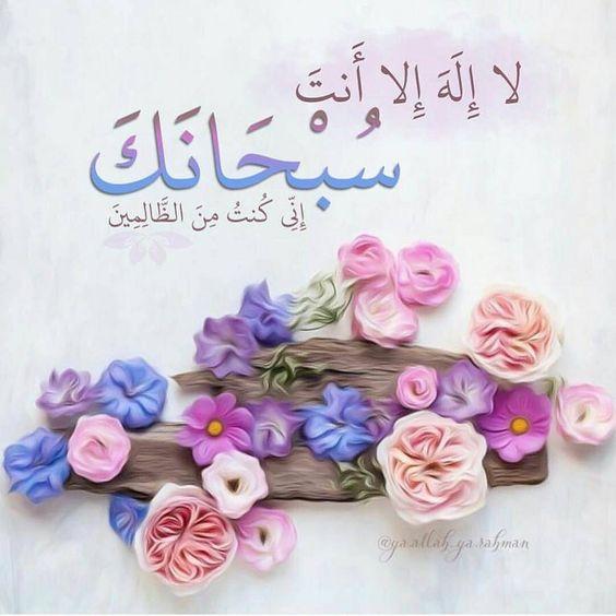 خلفيات اسلامية تسبيح صور خلفيات اسلامية جميلة للكمبيوتر والجوال