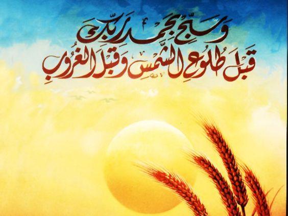 خلفيات اسلامية جميلة صور خلفيات اسلامية جميلة للكمبيوتر والجوال
