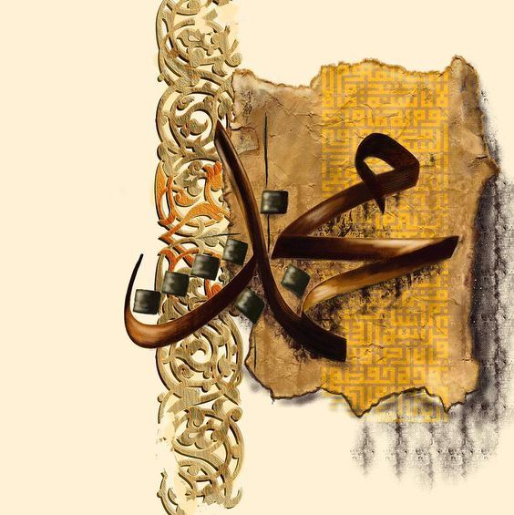 خلفيات اسلامية حلوة صور خلفيات اسلامية جميلة للكمبيوتر والجوال