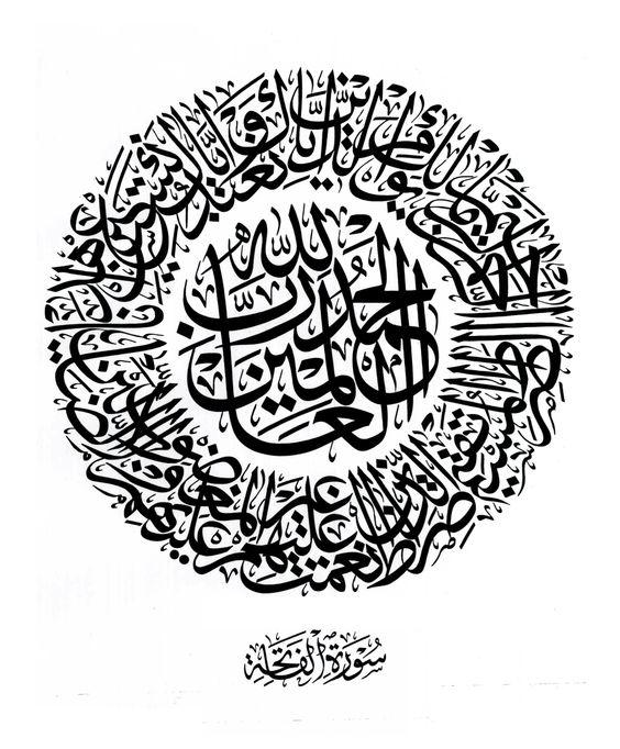خلفيات اسلامية روعه صور خلفيات اسلامية جميلة للكمبيوتر والجوال