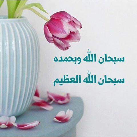 خلفيات اسلامية سبحان الله صور خلفيات اسلامية جميلة للكمبيوتر والجوال