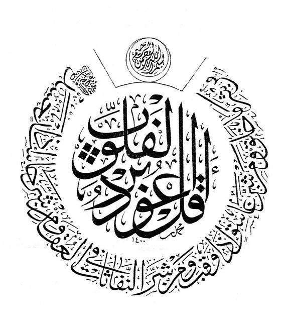 خلفيات اسلامية سور صور خلفيات اسلامية جميلة للكمبيوتر والجوال