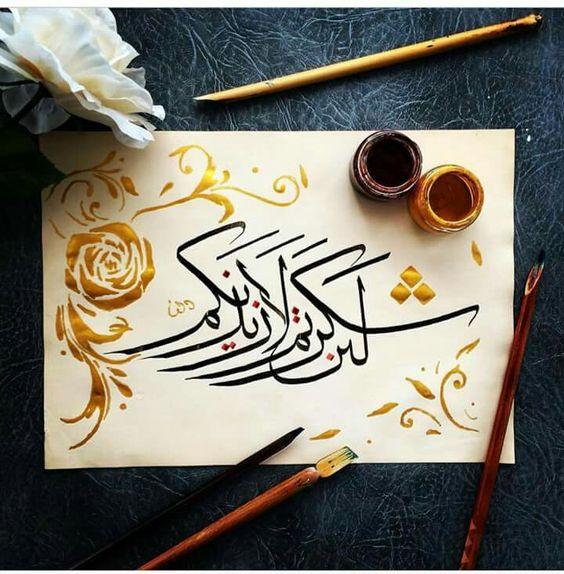 خلفيات اسلامية قرآن صور خلفيات اسلامية جميلة للكمبيوتر والجوال