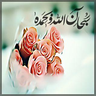 خلفيات اسلامية للجوال صور خلفيات اسلامية جميلة للكمبيوتر والجوال