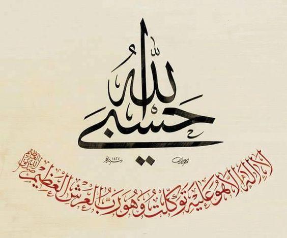 خلفيات اسلامية للفيس صور خلفيات اسلامية جميلة للكمبيوتر والجوال