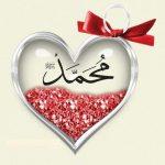 خلفيات اسلامية محمد