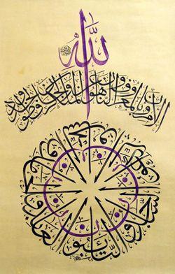 خلفيات اسلامية صور خلفيات اسلامية جميلة للكمبيوتر والجوال