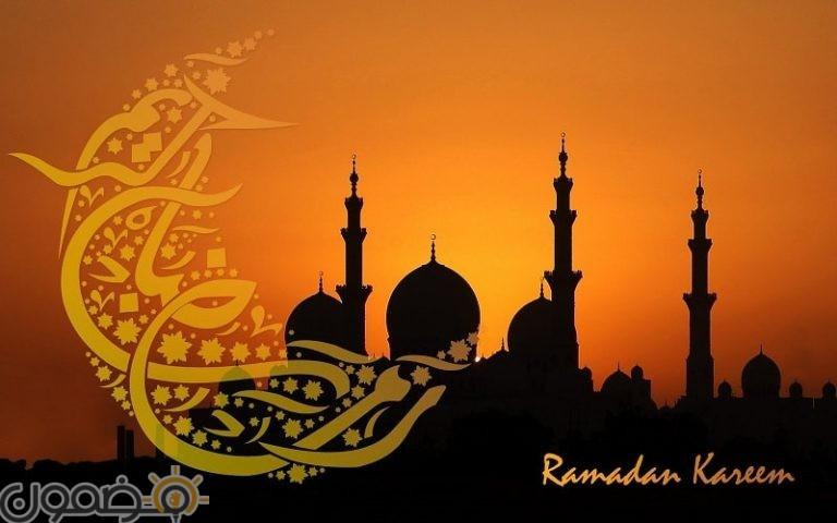 خلفيات رمضانية للواتس اب 1 خلفيات رمضانية للواتس اب رمضان كريم