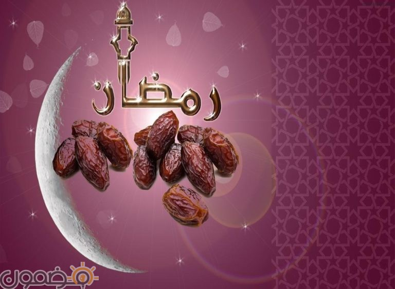 خلفيات رمضانية للواتس اب 10 خلفيات رمضانية للواتس اب رمضان كريم